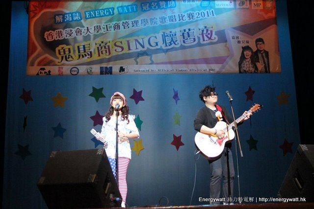 HKBU BBA Singcon - stage (2)